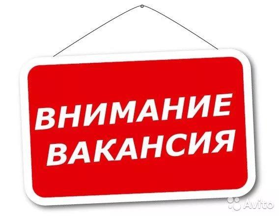Работа в симферополе крым 2016 свежие вакансии сайты недвижимости в омске подать объявление